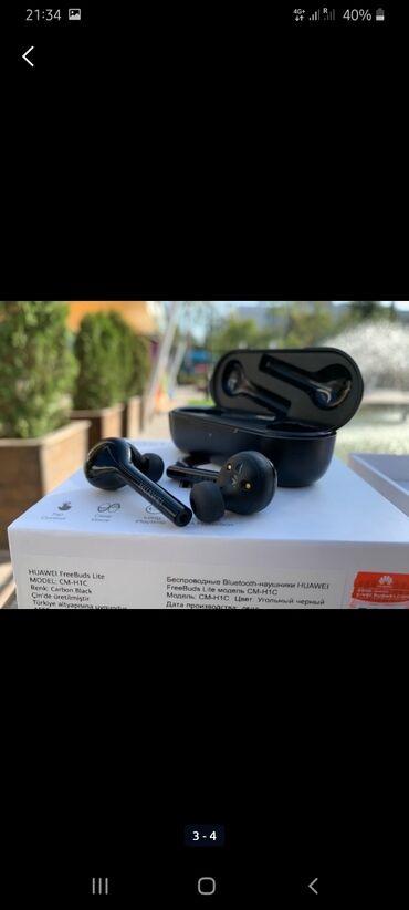 huawei p40 бишкек в Кыргызстан: Huawei FreeBuds Lite Оригинальные,в хорошем состоянии, Без коробки и