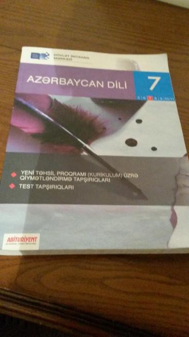 - Azərbaycan: Azerbaycan dili 7 ci sinif DIM ici hec yazilmayib tezeden secilmir