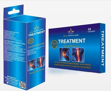 Treatment— витамины от остеохондроза и ревматизма артрита и