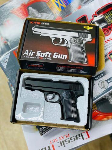 сигнальный пистолет в Кыргызстан: Пистолет жилезный