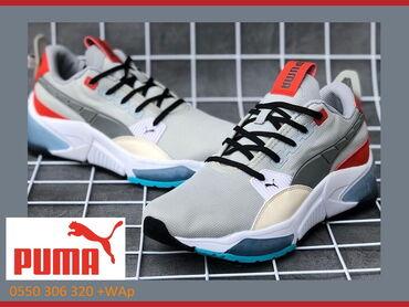 Puma LQD-Cell мужские летние кроссовки Пума лето