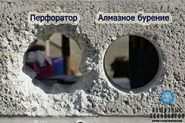 бур в Кыргызстан: Алмазное сверление