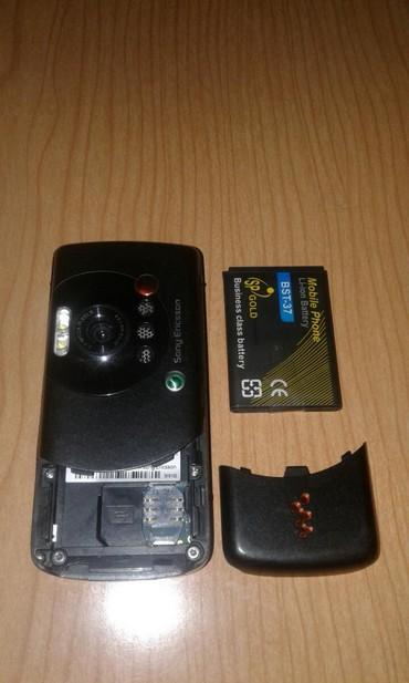 sony наушники в Кыргызстан: Продаю мобильный телефон Sony Ericsson w810 полностью в рабочем