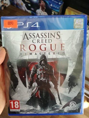 Bakı şəhərində Assassin's creed rogue