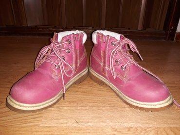 Torbica sa narukvicom cipele e - Srbija: Cipele za sneg br 32 (19cm) sa krznom