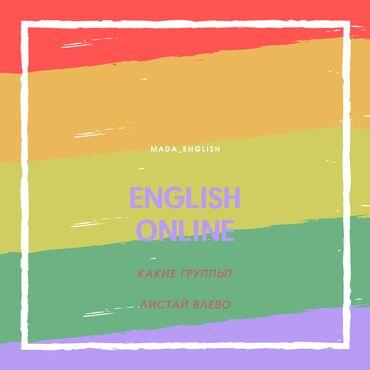 Conversation English с носителем языка  Разговорный английский   Целых