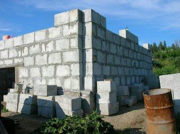 Ищу работу строителная любой песко в Бишкек