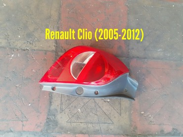 оригинальные запчасти renault - Azərbaycan: Renault Clio Stopu 1 Ədəd-100 AZN