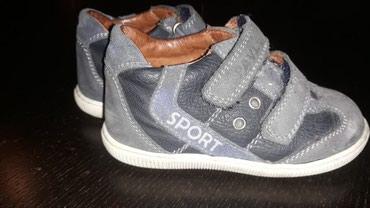 Dečije Cipele i Čizme | Uzice: Decije cipele Pavle, 21 br, ocuvane, 300din