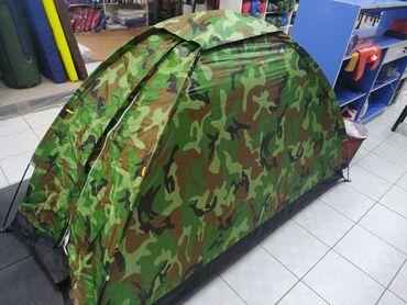 Палатки палатка туристическая палатка полатки тент шатер пляжные