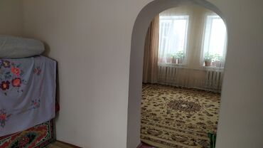 сколько стоит бэушный iphone 6 в Кыргызстан: Продам Дом 7 кв. м, 6 комнат