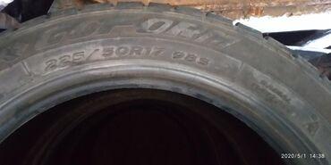 Продаю зимние шины goform 3 шт шины в очень хорошемсостоянии комплект