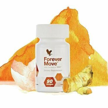 Forever Move ™ - Забота о ваших суставах и мышцах. ⠀ Все мы хотим быть