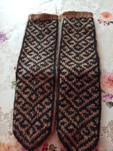 Личные вещи - Буденовка: Носки и белье