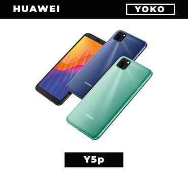 сколько стоит флешка 32 гб на телефон в Кыргызстан: Продаю HUAWEI Y5p
