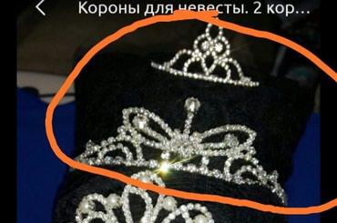 Bakı şəhərində Короны аксессуары