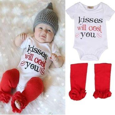 """Kisses will cost you"" – set za bebe950 rsd2 u 1 set za bebe"