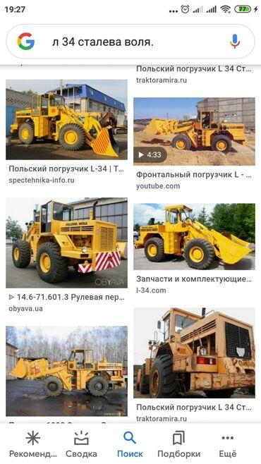 рулевая рейка камри в Азербайджан: Прадаю запчасти и ремонт насосы и рулевой калонки