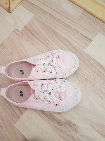 Dečije Cipele i Čizme | Sid: Patike