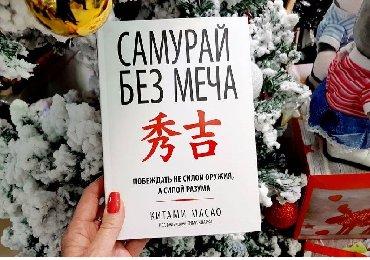 Зеленый aston martin - Кыргызстан: Книги!Лучшие цены!При покупке от 3 книг, скидка в 10%Выйди из зоны