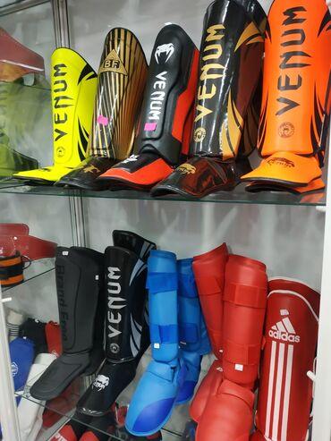 Футы для MMA UFC ММА бокс накладки футы в спортивном магазинеЦены от