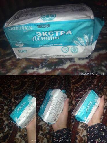 Посуда - Бишкек: Табийгый ачыткы 500г  Баасы:оптом 100сом  Розница 130сом
