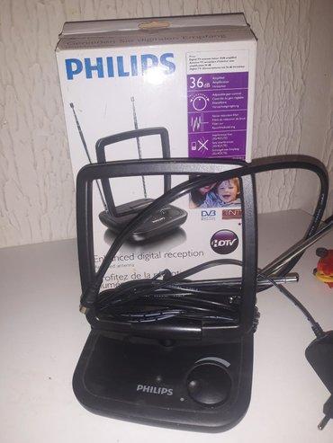 Philips-xenium-x128 - Srbija: Sobna antena marke Philips nova ne koriscena otpakovano samo za