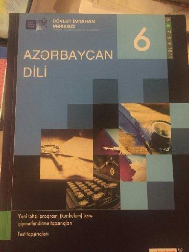 - Azərbaycan: Ana dili 6-ci sinif dim 3 azn