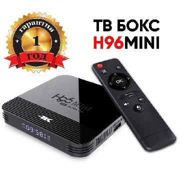 stekljannuju podstavku dlja tv в Кыргызстан: Новинка TV BOX H96 mini 2/16******tv адаптер tv box тв приставка