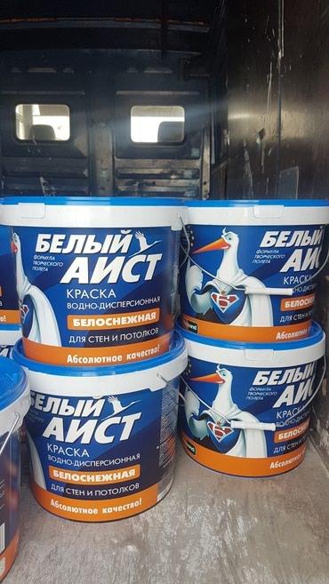 """Водоэмульсионная краска """"БЕЛЫЙ АИСТ"""" в Бишкек"""