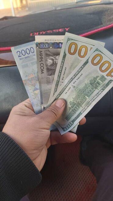 3 комнатная квартира бишкек в Кыргызстан: Бишкектен Квартира керек 2 комнат 6000.7000 сомго чейин 3 балага