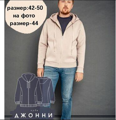 Лекало фото - Кыргызстан: ЛЕКАЛО! ЛЕКАЛО Готовая лекало на осень! Купи да шей! На фото