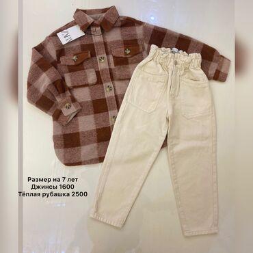 Стильные и качественная одежда для детей отличное качество новое са