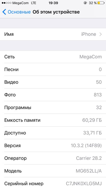 Здравствуйте , продаю или меняю на iphone в Бишкек