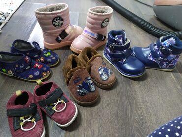 Продаю за все обувь 1000сом от годика до трех лет,шуба детская и комбе