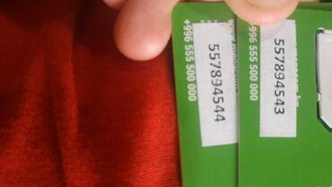 Продам 2 SIM карты мегаком, с тарифом мугалим 200