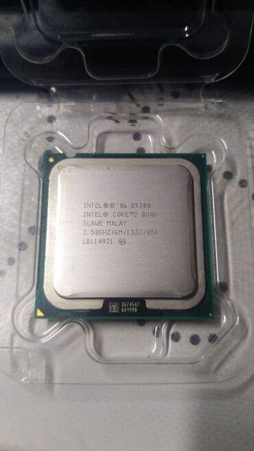Процессор Intel® Core™2 Quad Q9300 6 МБ кэш-памяти, тактовая частота 2