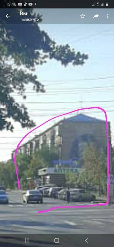 Недвижимость - Чок-Тал: 2 комнаты, 65 кв. м С мебелью