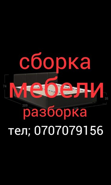 ad-image-44327535