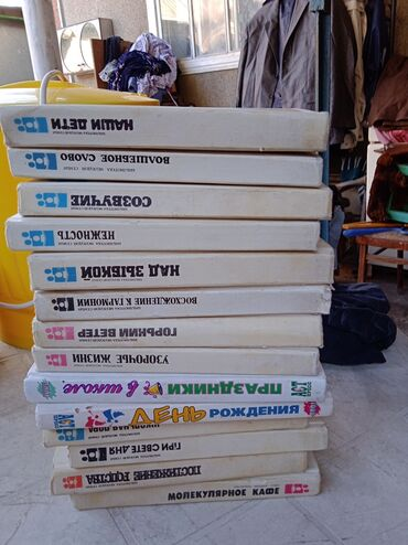 Спорт и хобби - Беловодское: Продаю подписные издание СССР библиотека молодой семьи Джек Лондон ии