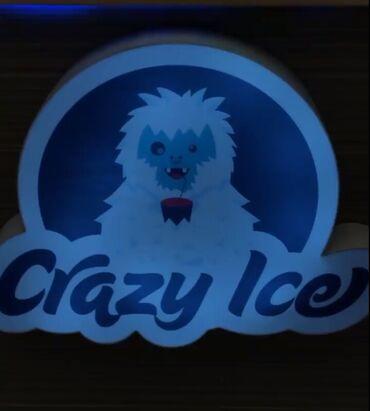 15543 объявлений: По себе стоимости бизнес готовый мороженого читать описание внимательн