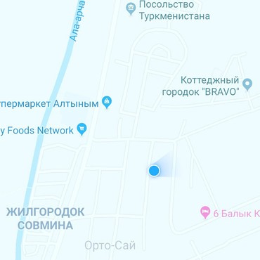slezy na podushke v horoshem kachestve в Кыргызстан: Продаю дом 8.5 соток. свет 3 фазы. вода газ. центральная канализация