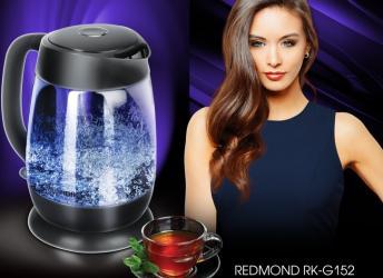 чайник электрический в Кыргызстан: Электрический чайник REDMOND RK-G152доставка по городу бесплатно