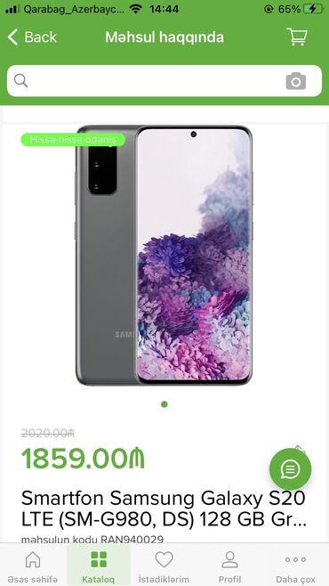 Telefonlar samsung - Azərbaycan: Yeni Samsung Galaxy S20 Plus 128 GB boz