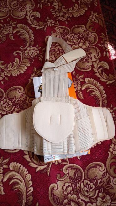 Личные вещи - Садовое (ГЭС-3): Другая женская одежда