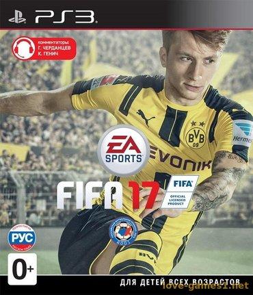 Bakı şəhərində FIFA 17  -  Playstation 3 oyunu