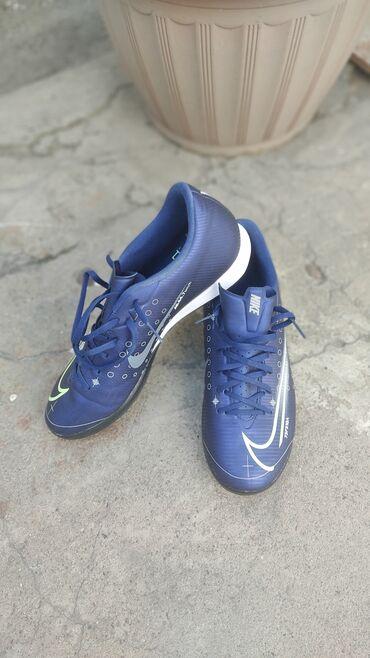 зальники для футбола в бишкеке in Кыргызстан | НАСТОЛЬНЫЕ ИГРЫ: ЗАЛЬНИКИ Nike DREAM SPEED MERCURIAL VAPOR 13 ACADEMY IC оригинал