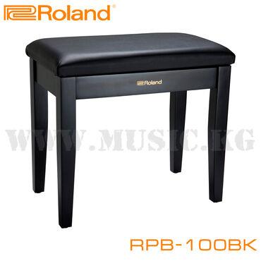 Банкетка Roland RPB-100BK — это деревянная банкетка для пианино и