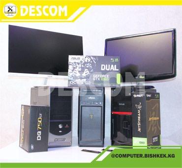 товар для компа в Кыргызстан: Сборка компьютеров  Грамотный подбор комплектующих Абсолютно для любых