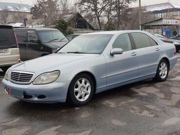 Mercedes-Benz S-Class 3.2 л. 2001 | 123 км
